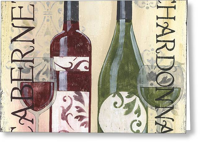 Transitional Wine 2 Greeting Card by Debbie DeWitt