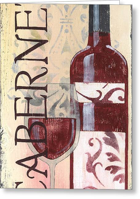 Transitional Wine Cabernet Greeting Card by Debbie DeWitt