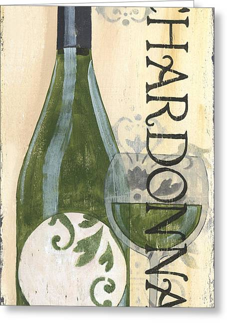 Transitional Wine Chardonnay Greeting Card by Debbie DeWitt