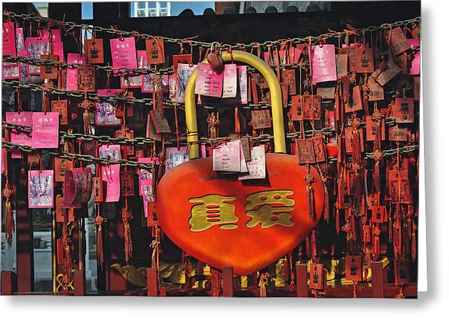 Locket Greeting Cards - True Love Lockets and Wishes - Tianjin China Greeting Card by Travel Coffee Book