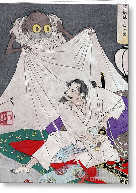 Tsuchigumo, Japanese Folklore Greeting Card by Science Source