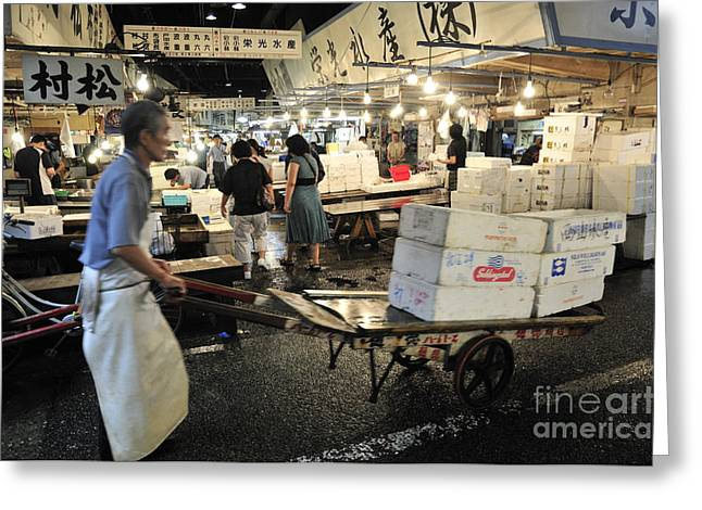 Tsukiji Fish Market Greeting Card by Andy Smy