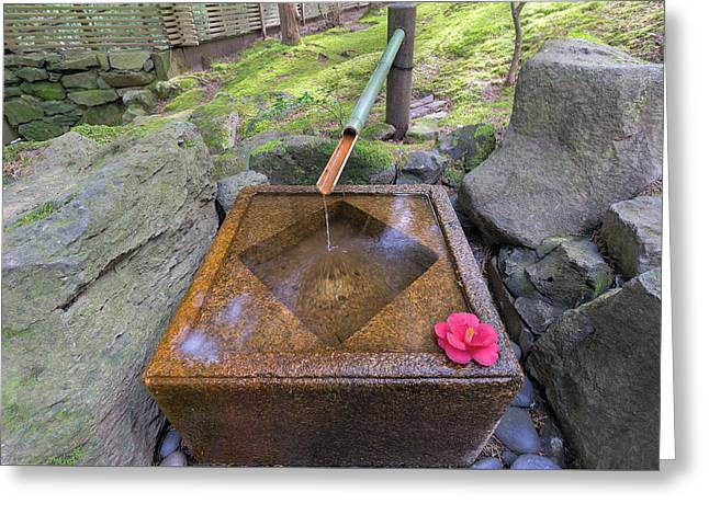 Bamboo Fence Greeting Cards - Tsukubai Water Fountain in Japanese Garden Greeting Card by Jpldesigns