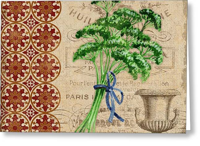 Tuscan Greeting Cards - Tuscan Herbs III Greeting Card by Paul Brent