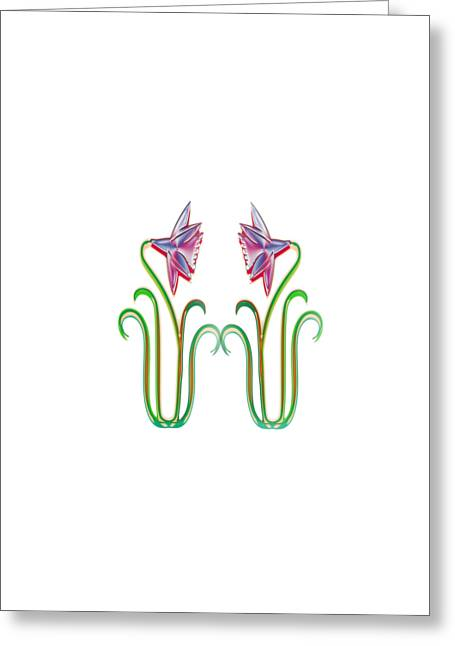 Twin Flower Inword Looking Illustration Art Pillows Tshirts Curtains Duvet Covers Phone Cases Gifts Greeting Card by Navin Joshi