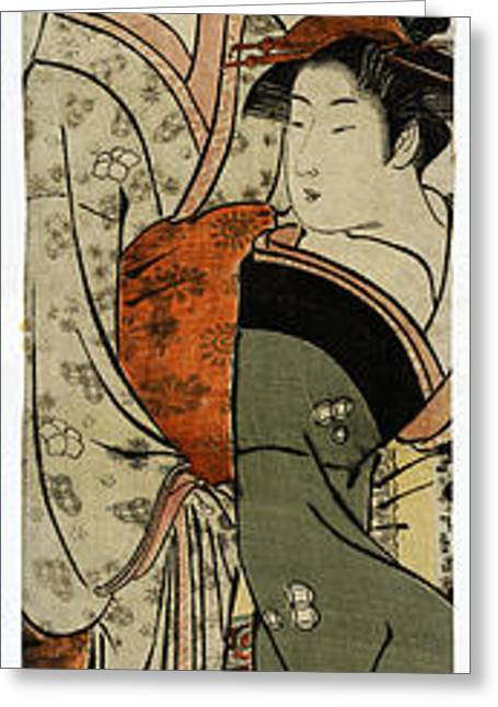 Osaka-kobe-kyoto Greeting Cards - TWO BEAUTIES UNDER a CHERRY TREE 1782 Greeting Card by Daniel Hagerman