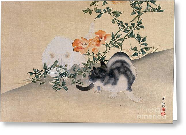 Couple Greeting Cards - Two Cats Greeting Card by Japanese School