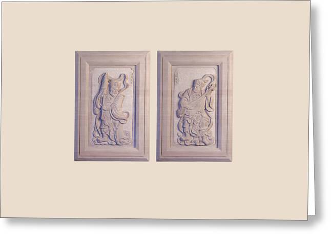 Photograph Reliefs Greeting Cards - Two Guardians of Buddhism Greeting Card by Terrell Kaucher
