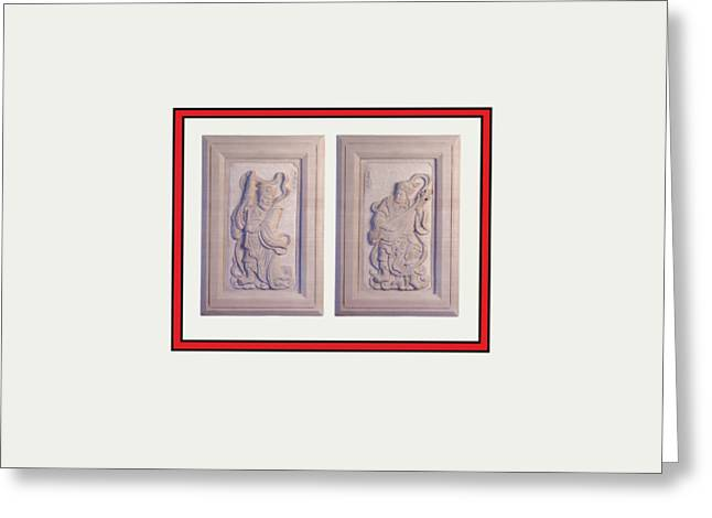 Photograph Reliefs Greeting Cards - Two Guardians Shower Curtain 2 Greeting Card by Terrell Kaucher
