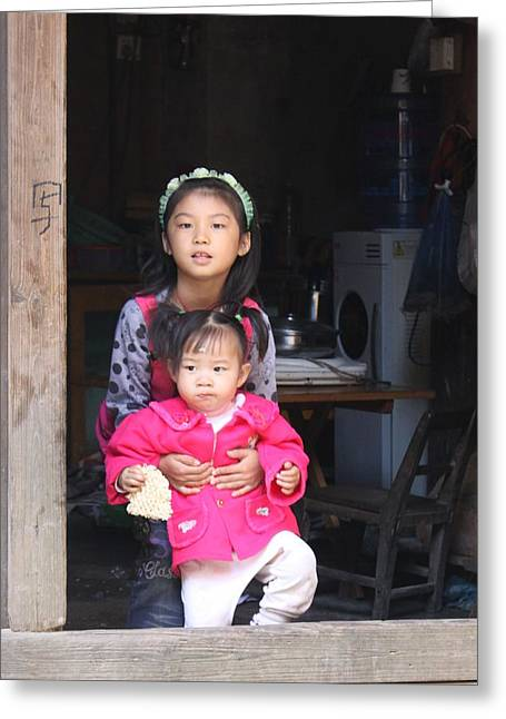 Hutong Greeting Cards - Two young Chinese girls in door of hutong house Greeting Card by Thomas Marchessault