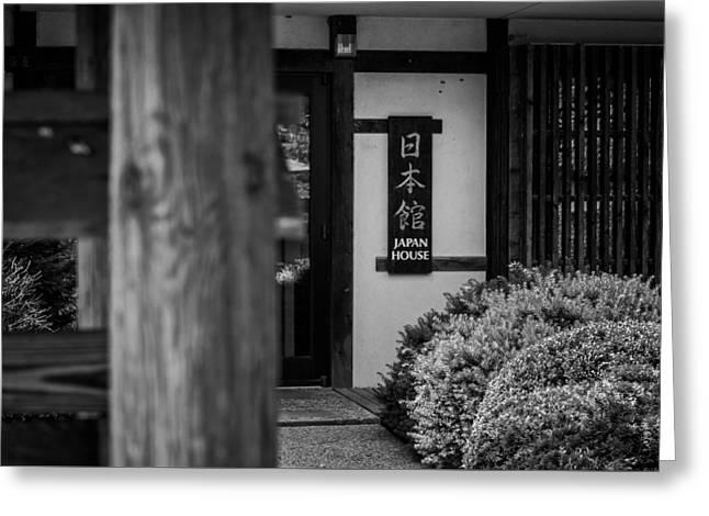 """japan House"" Greeting Cards - UI0033 - UIUC Campus - Japan House Greeting Card by Michael Buras"