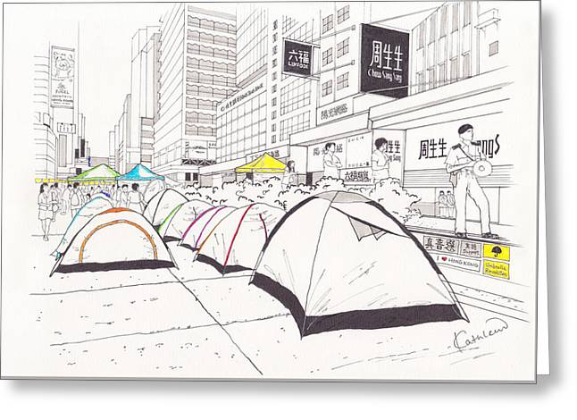 Occupy Drawings Greeting Cards - Umbrella Revolution 1 HK 2014 Greeting Card by Kathleen Wong