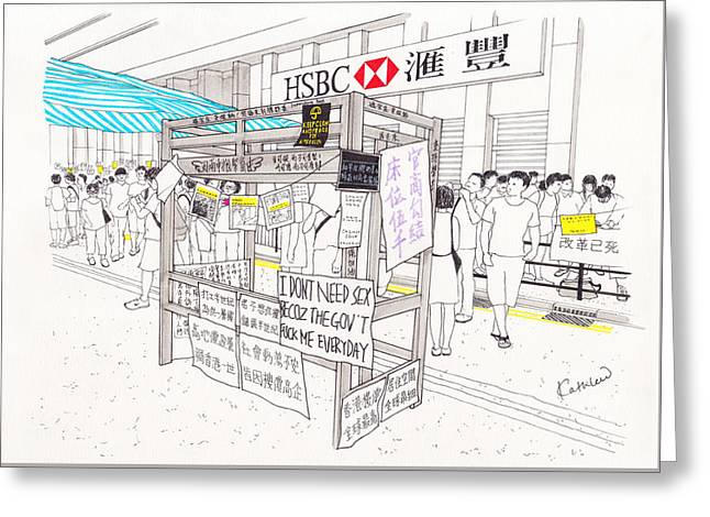 Occupy Drawings Greeting Cards - Umbrella Revolution 2 HK 2014 Greeting Card by Kathleen Wong