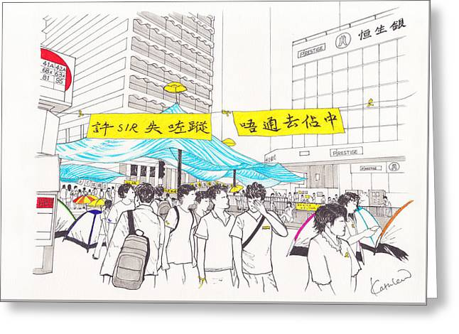 Occupy Drawings Greeting Cards - Umbrella Revolution 3 HK 2014 Greeting Card by Kathleen Wong