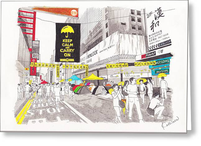 Occupy Drawings Greeting Cards - Umbrella Revolution 5 HK 2014 Greeting Card by Kathleen Wong