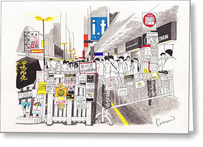 Occupy Drawings Greeting Cards - Umbrella Revolution 6 HK 2014 Greeting Card by Kathleen Wong