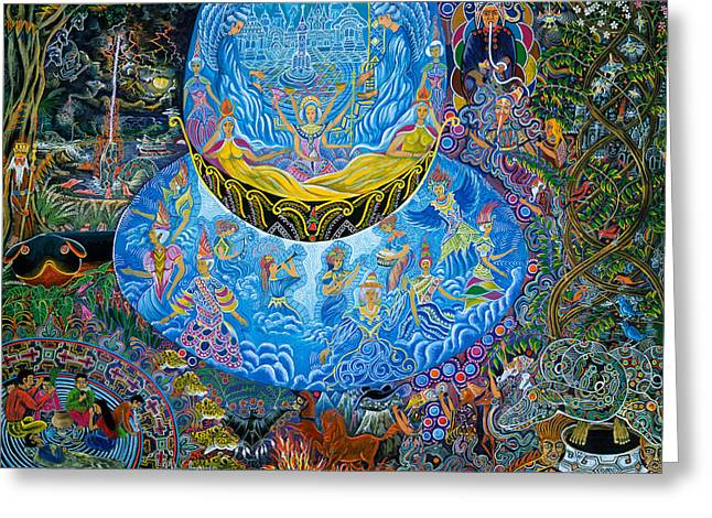 Ayahuasca Greeting Cards - Unai Shipash  Greeting Card by Pablo Amaringo
