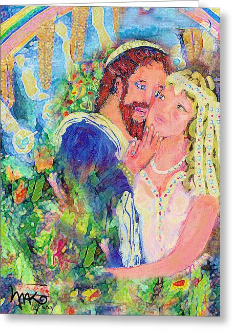 Prayer Shawl Greeting Cards - Under the Wedding Canopy Greeting Card by Michael A Klein