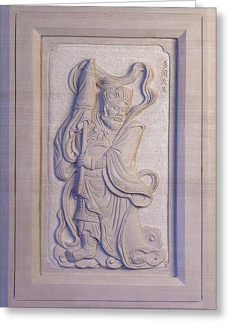 Asian Sculptures Greeting Cards - Vaisravana Greeting Card by Terrell Kaucher
