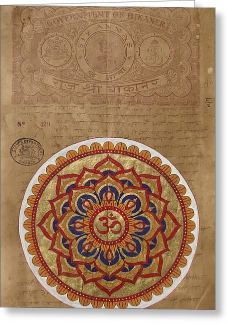 India Babas Paintings Greeting Cards - Vedic Mansala Buddhism Yoga Yogi Meditation Antique Vintage  Greeting Card by A K Mundra