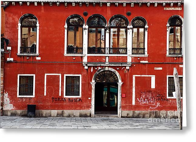 Red Buildings Greeting Cards - Venetian Architecture Greeting Card by John Rizzuto