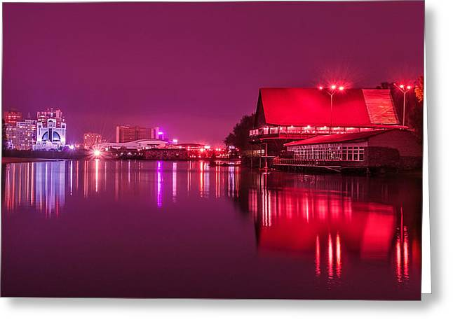 Kyiv Greeting Cards - Venetian Bay on the Dnieper Greeting Card by Serhii Simonov