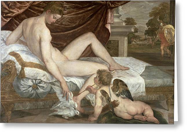 Venus Greeting Cards - Venus and Cupid Greeting Card by Lambert Sustris