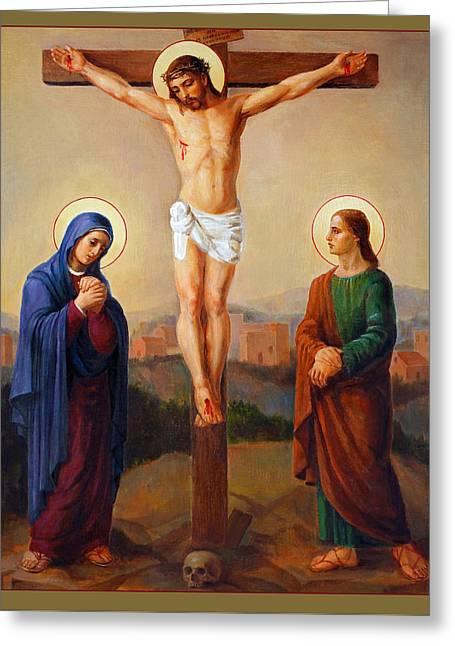 Via Dolorosa - Crucifixion - 12 Greeting Card by Svitozar Nenyuk