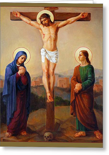 Rosary Digital Art Greeting Cards - Via Dolorosa - Crucifixion - 12 Greeting Card by Svitozar Nenyuk