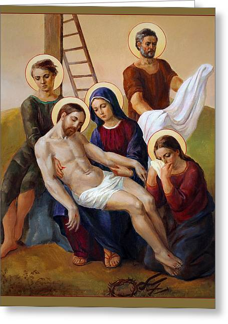 Recently Sold -  - Rosary Greeting Cards - Via Dolorosa. Pieta. Via Crucis. 13 Greeting Card by Svitozar Nenyuk