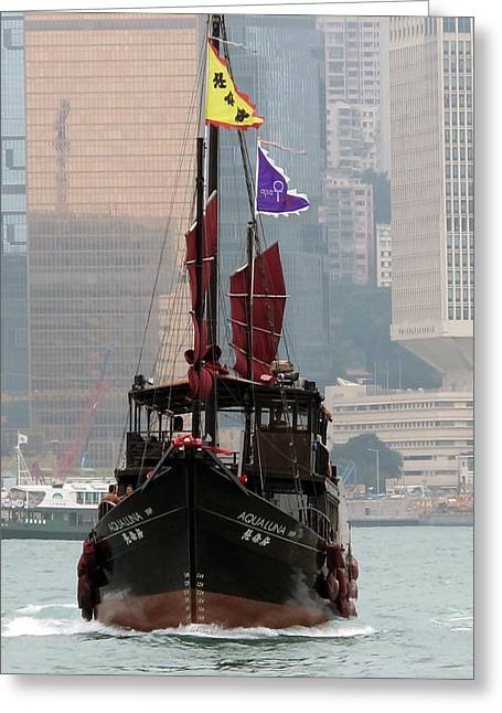 Sha Greeting Cards - Victoria Harbour waterfront Hong Kong Greeting Card by Joy Neasley