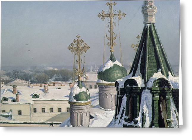 Christian Paintings Greeting Cards - View from a Window of the Moscow School of Painting Greeting Card by Sergei Ivanovich Svetoslavsky