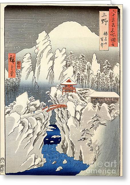 View Of Mount Haruna In The Snow Greeting Card by Hiroshige