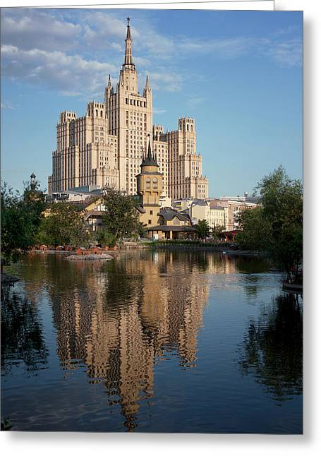 View Of The High-rise Building In Moscow From The Zoo Greeting Card by Margarita Buslaeva