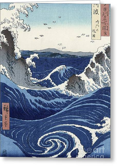 Famous Places Greeting Cards - View of the Naruto whirlpools at Awa Greeting Card by Hiroshige