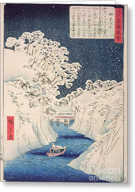 Winter Night Greeting Cards - Views of Edo Greeting Card by Hiroshige