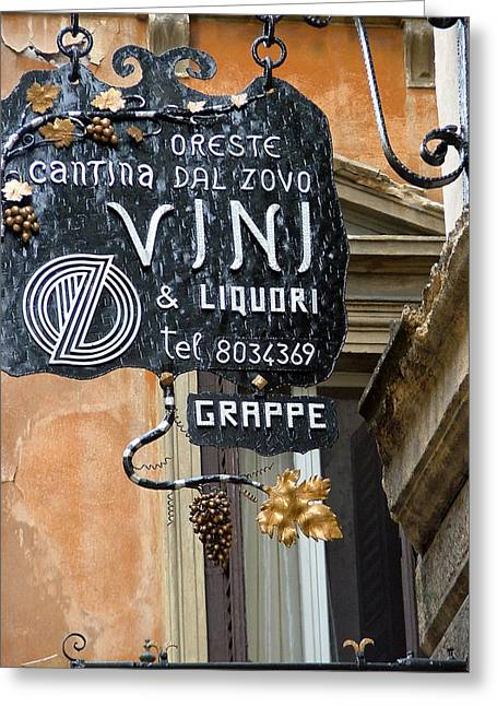 Cantina Greeting Cards - Vino in Venice Greeting Card by Mindy Newman
