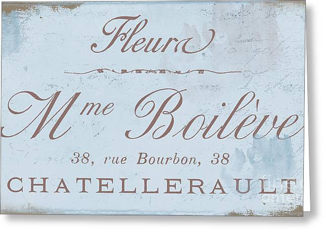Antiques Sign Greeting Cards - Vintage French Script Sign Greeting Card by Mindy Sommers