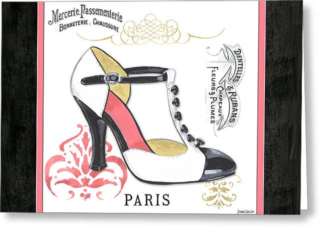 Vintage French Shoes 1 Greeting Card by Debbie DeWitt