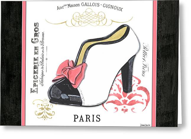 Vintage French Shoes 2 Greeting Card by Debbie DeWitt