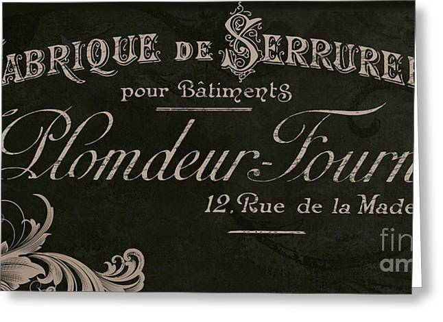 Vintage Antiques Sign Greeting Cards - Vintage French Typography Sign Greeting Card by Mindy Sommers
