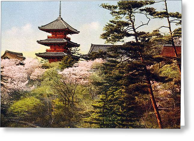 Locations Paintings Greeting Cards - Vintage Japanese Art 20 Greeting Card by Hawaiian Legacy Archive - Printscapes