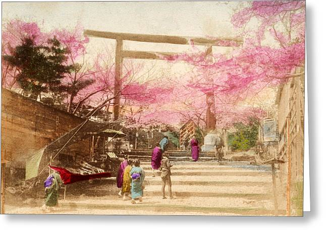 Locations Paintings Greeting Cards - Vintage Japanese Art 25 Greeting Card by Hawaiian Legacy Archive - Printscapes