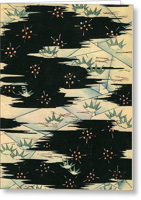 Vintage Japanese Illustration Of A Black And White Abstract Landscape Greeting Card by Japanese School