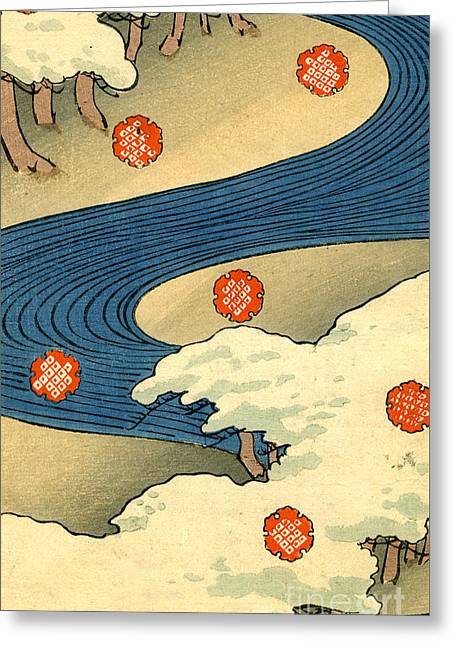 Vintage Japaneses Illustration Of Falling Snowflakes In An Abstract Winter Landscape Greeting Card by Japanese School