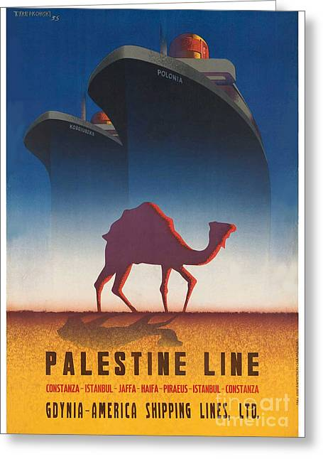 Vintage Palestine Travel Poster 2 Greeting Card by George Pedro