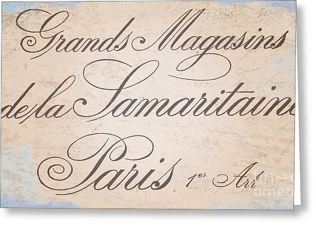 Antiques Sign Greeting Cards - Vintage Paris Script Sign Greeting Card by Mindy Sommers