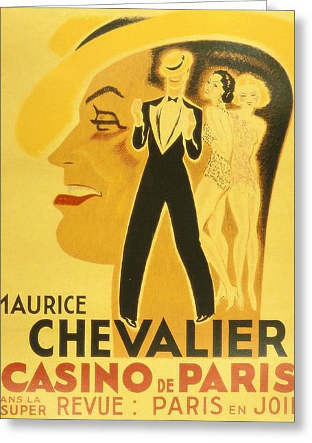 Chevalier Greeting Cards - Vintage Poster Greeting Card by French School