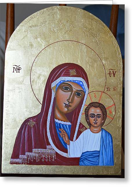 Byzantine Greeting Cards - Virgin and Child Greeting Card by Elizabeth Tran