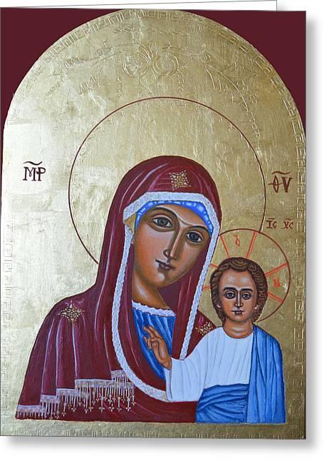 Byzantine Greeting Cards - VirginMary Greeting Card by Elizabeth Tran